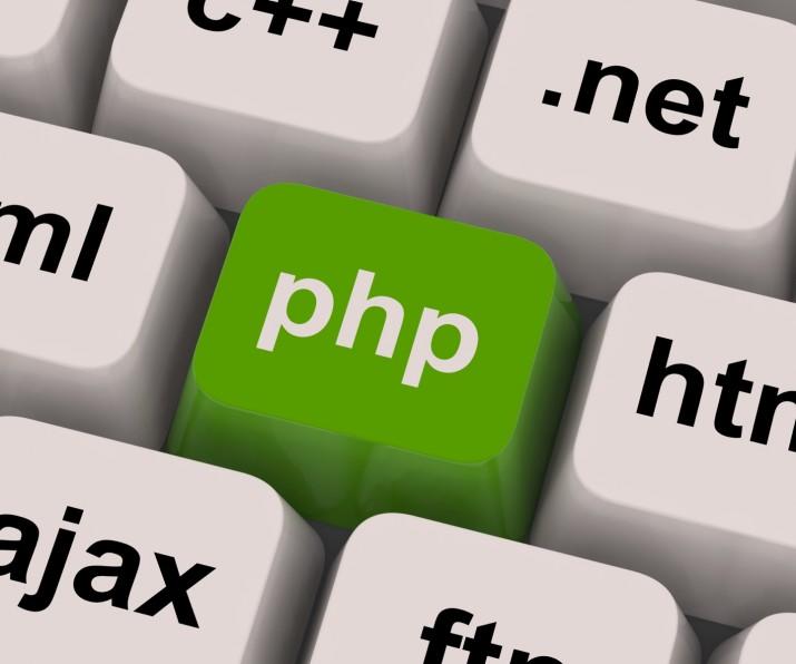 El mejor hosting PHP