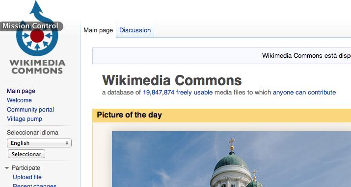 Fotos para tu web en Wikimedia