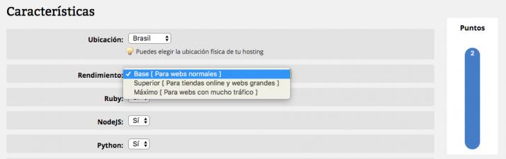 Crear nuevo hosting con rendimiento Base